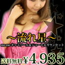 Img57836409
