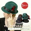 【フリーサイズ】フェザー付きのシルクハット【大きいサイズ・レディース】【帽子】【小物】【YDKG-tk】