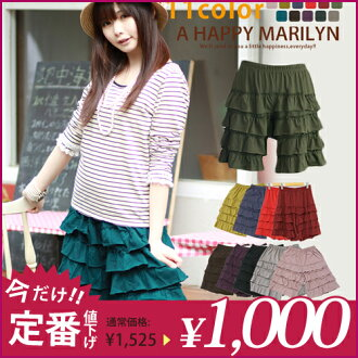 Large サイズショートパンツ shorts ■ gradually ruffle shorts Marilyn original ■ pants SHORT PANTS bottoms PANTS big size shortpants short bread for women no. 15, No.142 ladies / ladies ' L size