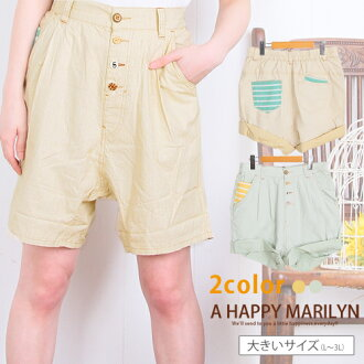 L-large size ladies pants ♦ a cute Pastel-colored chiffon shorts border point ♦ pants oversized PANTS pants L LL 3 l 1 No. 13, no. 15 [[683558]]