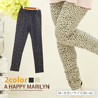 Spice dry in M ... big size lady's underwear ■ animal pattern skinny pants animal pattern! ■PANTS pants M L LL 3L 4L 11 13 15 17 []**[]