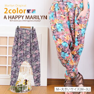 In the size Lady's underwear sarouel pants floral design underwear ■ floral design sarouel pants blurred waste flowers which M ... has a big adult のゆる kava-style ■ Marilyn original underwear PANTS pants sarouel pants M L LL 3L 11-13-15 [[No. 1753]]