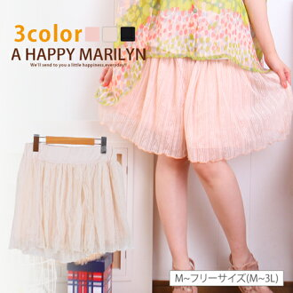 M ... big size Lady's culottes watermarks race culotte skirt original ska - トボトム SKIRT-free M L LL 3L 11 13 15 maternity looking thinner BIG large size[] ska - ト