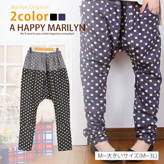 M-large size Womens pants ■ sarrouel pants dots switch leg salad too loose and enjoy ■ Marilyn original pants-free M L LL 3 l 11 no. 13, no. 15, K4 [[No.1758]] (stylish relaxed casual)