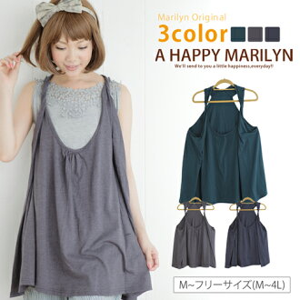 M-large size Womens tunic ■ twist tunic best can use ♪ flared hips around the cover ■ Marilyn original free M L LL 3 l 4 l 11, 13, 15, 17, []