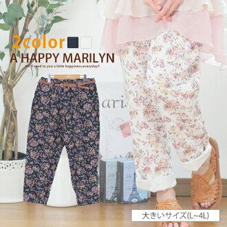 L-large size ladies pants ♦ floral pants small floral pants with belt tuck into clean trend style ♦ floral pants pants PANTS pants L LL 3 l 4 l 11, 13, 15, 17, [] large
