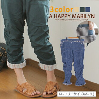 M-large size ladies pants ♦ stripe your 10 minute length with shirring sarrouel pants cuff rubber feet...! ♦ pants PANTS pants LL 3 l 13 issue 15 [] large