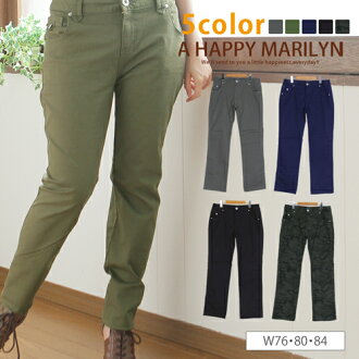 The embroidery of the length skinny pants back pocket points it for big size Lady's underwear ■ color twill 10! ■Underwear PANTS pants color underwear W76 W80 W84 LL 3L 11-13-15 [[13009]] Slightly bigger