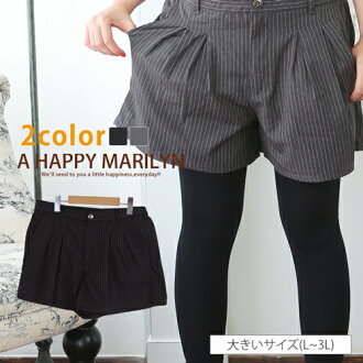 It is easy to put it together by a color with the size Lady's underwear ■ waist rubber short pants presence of mind that L ... has a big! ■SHORT PANTS shortpants underwear PANTS pants L LL 3L 11-13-15 [[683723]] Slightly bigger