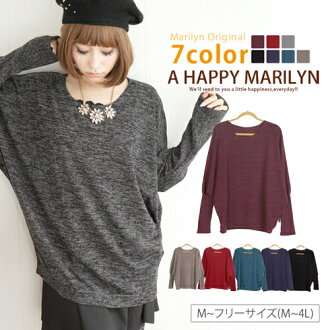 M-large size Womens tops ■ Dolman sleeve sweater sleeves ribbed switch loose silhouette with body cover ■ Marilyn original cutter-cutter - CUT SAW tops free M L LL 3 l 4 l 9, 11, 13, 15, 17, [] large