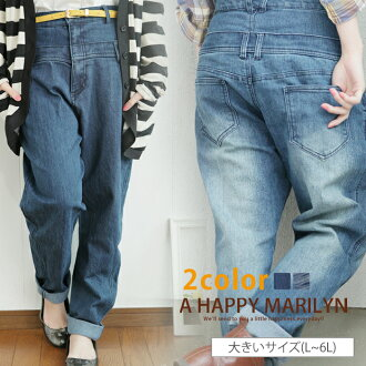 L ... big size lady's underwear ■ W waist stretch sarouel pants denim underwear is all right even if I stoop down! A reliable design! ■The Marilyn original PANTS L LL 3L 4L 5L 6L 11 13 15-17-19-21 large grain