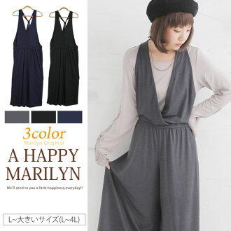 M-long large size Womens pants overalls kashkul バギーサロ pet pants Marilyn original buggy salopette PANTS bottoms L l LL 2 l 3 L 3 l 3 l size maternity 着痩せ No.1251 loose pants size large