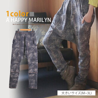 Large size ladies sarrouel pants uneven dyeing denim style knit chiffon pants denime DENIME M L LL 3 l 11, 13, 15, maternity 着痩se K4 [[No.882]] loose pants (jeans cute maternity)