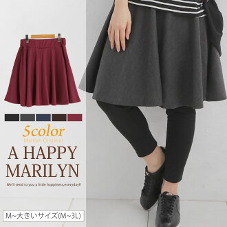 M-large size ladies ' skirt with spats and secure ♪ flare plenty of skirt Marilyn original ska-g. spats 着痩せ l-5 l large size clothes l size L l xl LL 2 l 3 L 3 l 11 no. 13, no. 15 No.971