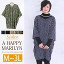 M〜 大きいサイズ レディース ワンピース ワンピ M L LL 3L 11号 13号 15号 ゆったりとしたモモンガ袖でシンプルコーデが決まるワンピース
