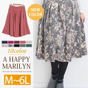M〜 大きいサイズ レディース スカート■3L-6Lサイズと無地追加!! モノトーン花柄 膝下丈ス