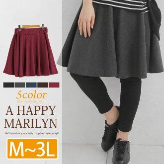 M-large size ladies ' skirt with spats and secure ♪ flare plenty of skirt Marilyn original ska-g. spats 着痩せ l-5 l large size clothes l size L l xl LL 2 l 3 L 3 l 11 no. 13, no. 15 No.971