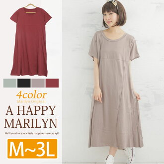 M ... big size lady's one piece ■ autumn color appearance! Long length ナチュプリワンピース short-sleeved three-quarter sleeve big pocket design cotton 100% ■ original-free M L LL 3L 11-13-15 [[No. 1870]] **[[No.1871]]