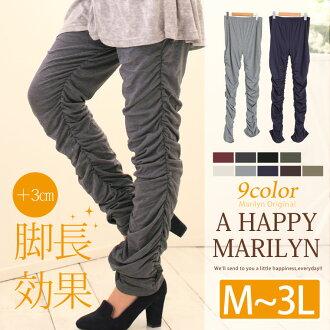 M-large large size Womens leggings ruffled 3 cm leg length leggings leggings Marilyn original bottoms 着痩せ large size clothes L l xl LL 2 l 3 L 3 l free 11 no. 13, no. 15 No.898