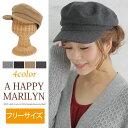 【送料無料】レディース 帽子 ■ ウール混 キャスケット ■ 帽子 ハット 女性用 フリー [KK] OMMCM [ak]