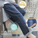 【5】大きいサイズ レディース パンツ | 新色追加!! ウ...