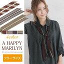 【送料無料】レディース スカーフ ■ リボンスカーフ ■ スカーフ リボンスカーフ フリー 【KK / 242】 OMMCM アレンジ自由で使い方色々♪細めリボンスカーフ