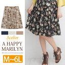 M〜 大きいサイズ レディース スカート■裏地付き ウエストゴム 花柄 ひざ丈 フレアスカート