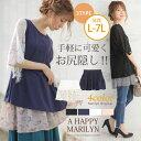 L〜 大きいサイズ レディース スカート■無地・ギンガムチェック柄・花柄の3typeから選べる!
