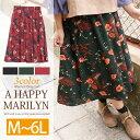 M〜 大きいサイズ レディース スカート■裏地付き レトロ花柄 ウエストゴム ロング丈 ギャザ
