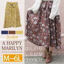 M〜 大きいサイズ レディース スカート■リボンベルト付き ウエストゴム レトロ花柄 ロング