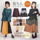 M〜 大きいサイズ レディース スカート■2typeから選べる!! ビエラ起毛 楽ちんスタイルアッ
