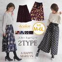 M〜 大きいサイズ レディース スカート パンツ■スカート・パンツの2typeから選べる!! 花柄