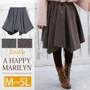 M〜 大きいサイズ レディース スカート|グレンチェック・千鳥柄の2柄から選べる!! 裏地付き