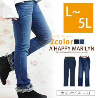 L-large size Womens pants ■ sprucing up a revolutionary denims fabric and size! Further comfort ■ レギパン pants jeans skinny denim L LL 3 l 4 l 5 l 6 l 11, 13, 15, 17, 19, [] * []
