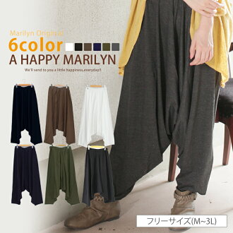 It is L the size Lady's sarouel pants underwear sarouel pants bot underwear Marilyn original PANTS sarouel pants which M ... has a big relaxedly l LL 2l 3L 3l 3l size 4l 5l 6l-free 11 13 15 No. 312