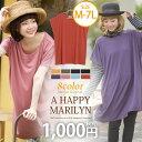 【マタニティ ワンピース】M〜 大きいサイズ レディース ワンピース■フレンチスリーブ半袖