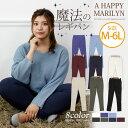 【rc】 大きいサイズ レディース パンツ | のび〜る ス...