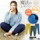 大きいサイズ レディース パンツ | のび〜る ストレッチ ...