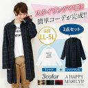 【10】 大きいサイズ レディース アンサンブル | 2点セット ロゴ tシャツ と チェック