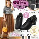 大きいサイズ レディース 靴 | la fafa ももちゃん コラボ 4E程度 幅広 ワイドフィッ