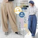 大きいサイズ レディース パンツ | 綿100% デニムとチ...