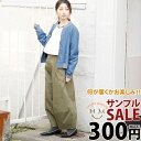 ※●大きいサイズ レディース 福袋 アウトレット セール | 数量完全限定! サンプル SALE