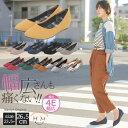 【送料無料】 大きいサイズ レディース 靴 | 新色追加!!...