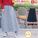 大きいサイズ レディース スカート | 新色追加!! HAPPY WARM お肌に優しい 嬉しい7つの機能/発熱/保温・保湿/吸汗速乾!! HEATニットソ..