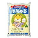 お米はぼくらのエネルギー 山形の庄内米  はえぬき 2kg 【令和元年産】