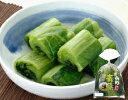 マルハチ 青菜漬[250g]冬季限定