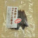 日本海産 無添加ホタルイカ姿干 12g