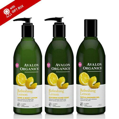AVALONORGANICSレモンボディケアセットギフトセットボディソープ泡風呂入浴剤バブルバス(泡