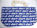 CHER 裏原 その他雑貨 通販 Cher エコバック 紫 M