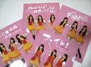 AKB48 ホットモット クリアファイル B(柏木、他) 4枚